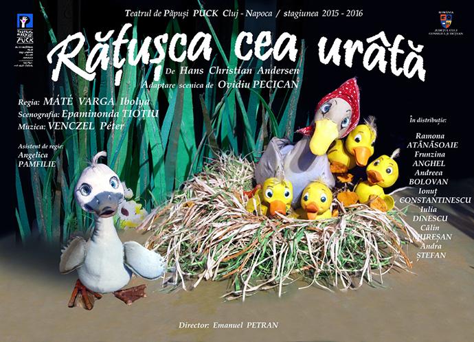 Rățușca cea urâtă, după H. Ch. Andersen / The ugly duckling