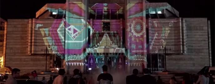 Spectacol de videomapping şi lasere