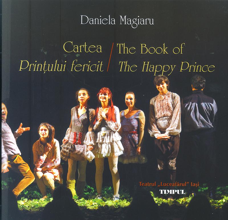Bilete la teatru și o carte, uncadou special de 8 Martie!