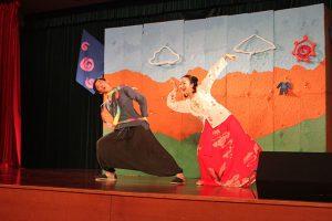 Teatrul NineduShanghai ChinaTrezește-te! Lumea pe dos!