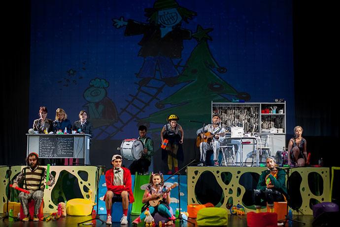 Teatrul Tineretului Piatra Neamț,Visătorul