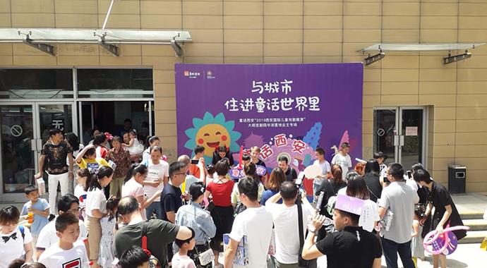 Teatrul Luceafărul a cucerit publicul Festivalului de la Xi'an!