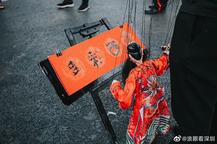 O poveste chinezească