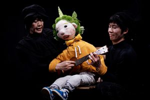 Teatrul Shoshinz Tokio Japonia Grădinarul / The Gardener