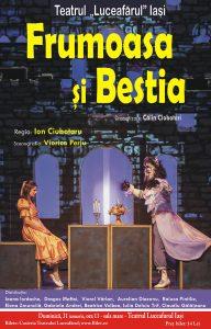 Frumoasa și Bestia Frații Grimm Dramatizare de Călin Ciobotari