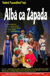 ALBĂ CA ZĂPADA Dramatizare: OLTIȚA CÎNTEC Regia: ION CIUBOTARU