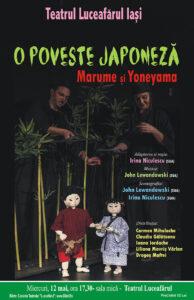 O POVESTE JAPONEZĂ Dramatizare și regie: Irina Niculescu Lewandowski
