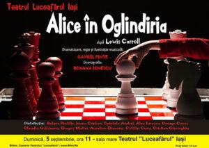 Alice în Oglindiria